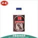 安骏水箱速效清洗剂水箱除垢剂车用水箱强力修补防锈清洁剂325ml