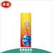 万能除锈润滑剂除锈剂松锈剂松锈灵螺丝松动润滑喷油剂480ml