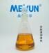 厂家供应防锈除锈剂水性极压润滑油添加剂极压润滑剂