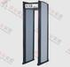 广东安盾金属探测门军工认证企业中国一流品牌