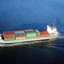 新加坡国际海运双清到门