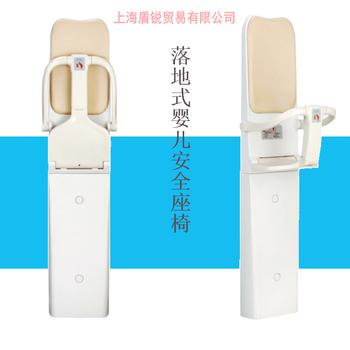 上海母婴室婴儿椅考拉K-1145新款落地式婴儿座椅