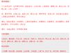 济南时报遗失登报/证件挂失/启示公告等登报业务联系方式。