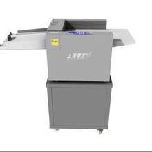 上海香宝XB-TQ580A+自动压痕米线一体机(新款)图片