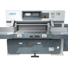 什么牌子切纸机好上海香宝XB-QZK1300C领先型液压切纸机(原上海申威达技术)图片