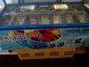 河南隆恒设备冰粥机展示柜冷藏保鲜柜