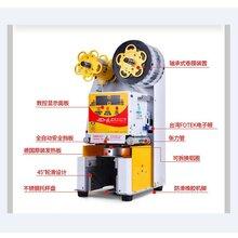 郑州哪里卖封口机多少钱一台图片
