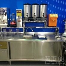信陽奶茶店設備價格圖片