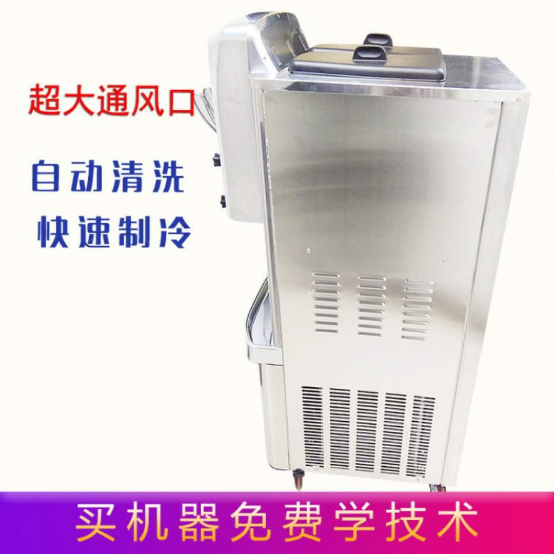 石家庄冰淇淋机哪里卖多少钱