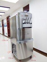 周口專業供應冰激凌機奶茶冷飲設備圖片