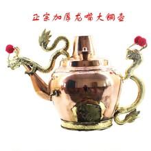 光山龙嘴大铜壶哪里卖图片