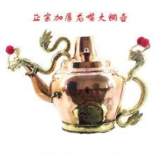 驿城区大铜壶多少钱图片