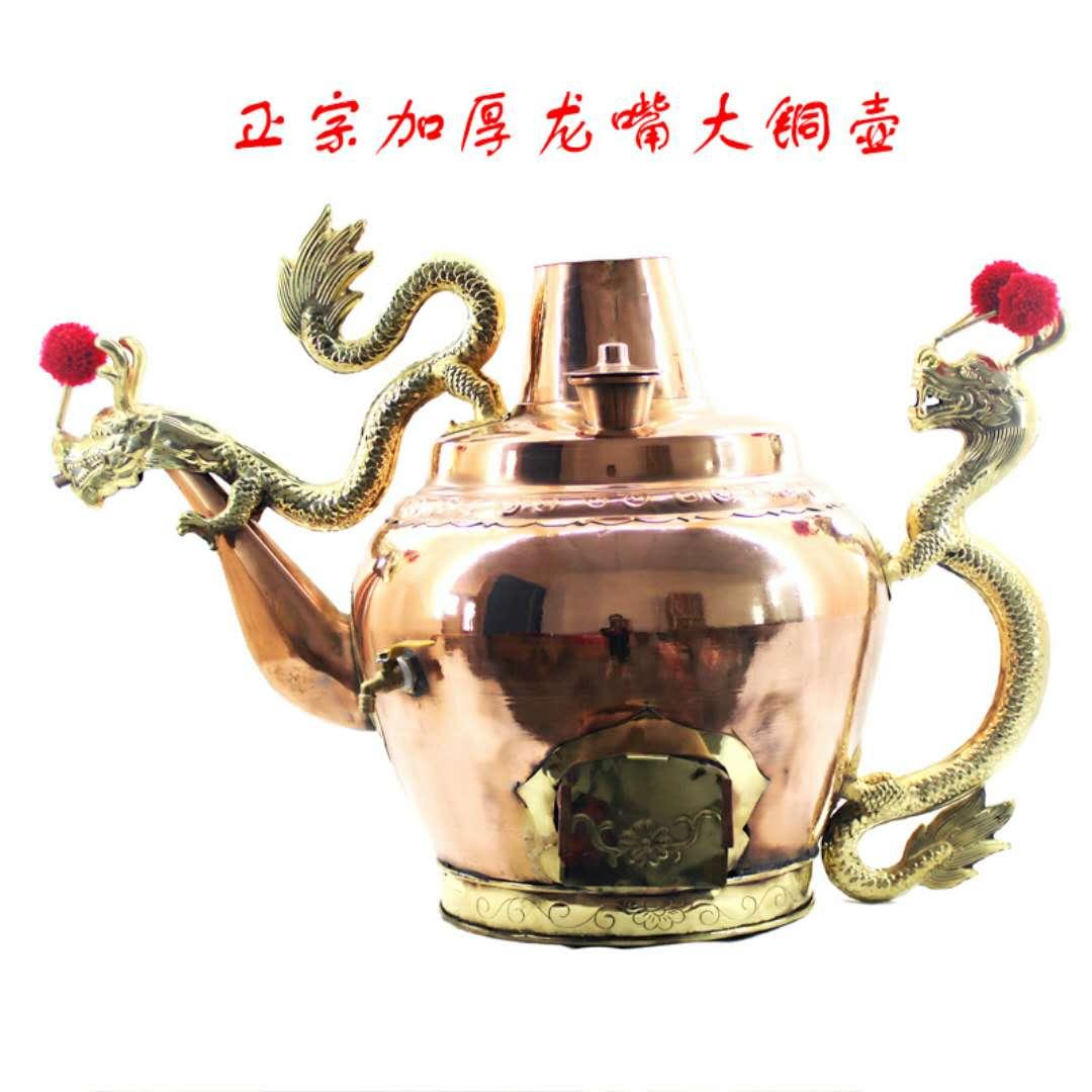 上街区龙嘴大铜壶哪里卖
