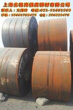 供应本钢国标石油工程用Q345D/E耐低温低合金卷耐低温低合金板材图片