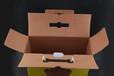 包装盒定做印刷彩色包装盒礼盒水果盒