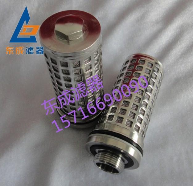 反冲洗过滤器滤芯7800678-13A和0701111X滤芯是一样的