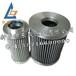 供應RLR210E10B濾芯,富卓Filtrec,A120G10,A111C10/9,A152G03