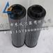 供應A140T60濾芯,富卓Filtrec,A120G06/2,A111C10,A152CW25