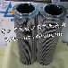 供應EPE濾芯1.0040G25-A00-0-P液壓油濾芯