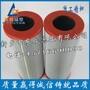 风电齿轮箱油泵滤芯01.RN.1000.6VG.10.B.V英德诺曼滤芯图片