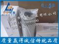 英德诺曼滤芯齿轮箱油泵滤芯01NR.1000.32227.10VG.图片