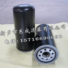歌美飒风电齿轮箱滤芯PX37-13-2-SMX10