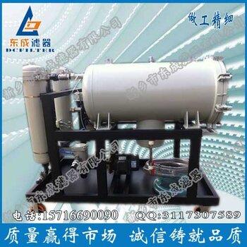 聚结滤油机ZLYC-200聚结脱水滤油机