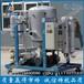 真空濾油機ZLYC-200