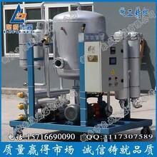 真空滤油机ZLYC-200