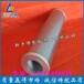 ARGO雅歌滤芯P2.0933-01