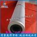 ARGO雅歌滤芯V2.1260-36