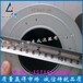 ARGO雅歌滤芯V2.1460-26