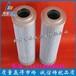 ARGO雅歌滤芯V3.0617-08