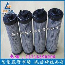 液壓油濾芯SXLCQ1000W50(冷軋廠)