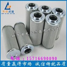 黎明液壓油濾芯FAX-250×5、FAX-250×10