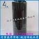 供应东成滤器WD13145机油滤清器