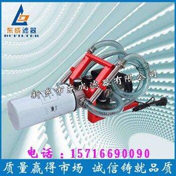 便携式滤油机GLS-10×10