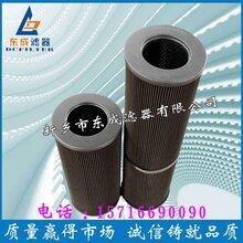 21FC6121-160×400/80承天倍達液壓油濾芯