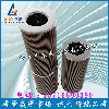 ZALX160×600-BZ1汽轮机滤芯型号规格