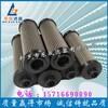 ZNGL02011/001润滑稀油站油滤芯