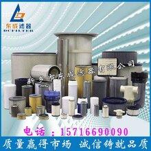 V2.1217-36雅歌液壓油濾芯