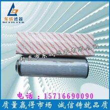 液壓油濾芯型號TLX268A/20