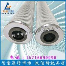 V4051B6C10濾芯威格士液壓油濾芯