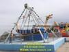 廠家直銷室內外游樂設備海盜船游樂設備24人海盜船廠家鄭州航天游樂