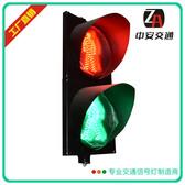 人行燈動態人行燈LED紅綠燈