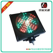 交通信号灯厂家200型小区入口指示灯雨棚灯