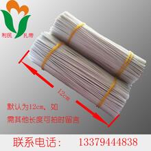 0.7mm包塑镀锌铁丝捆绑葡萄枝条等园林铁丝工具