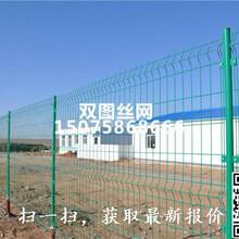 光伏围栏网光伏电站围栏网光伏发电铁丝网绿色铁丝护栏网