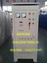 嘉信控制柜厂家价格配电柜控制柜风机专用控制柜