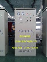 变频柜速达软启动器变频柜电路图控制柜规格